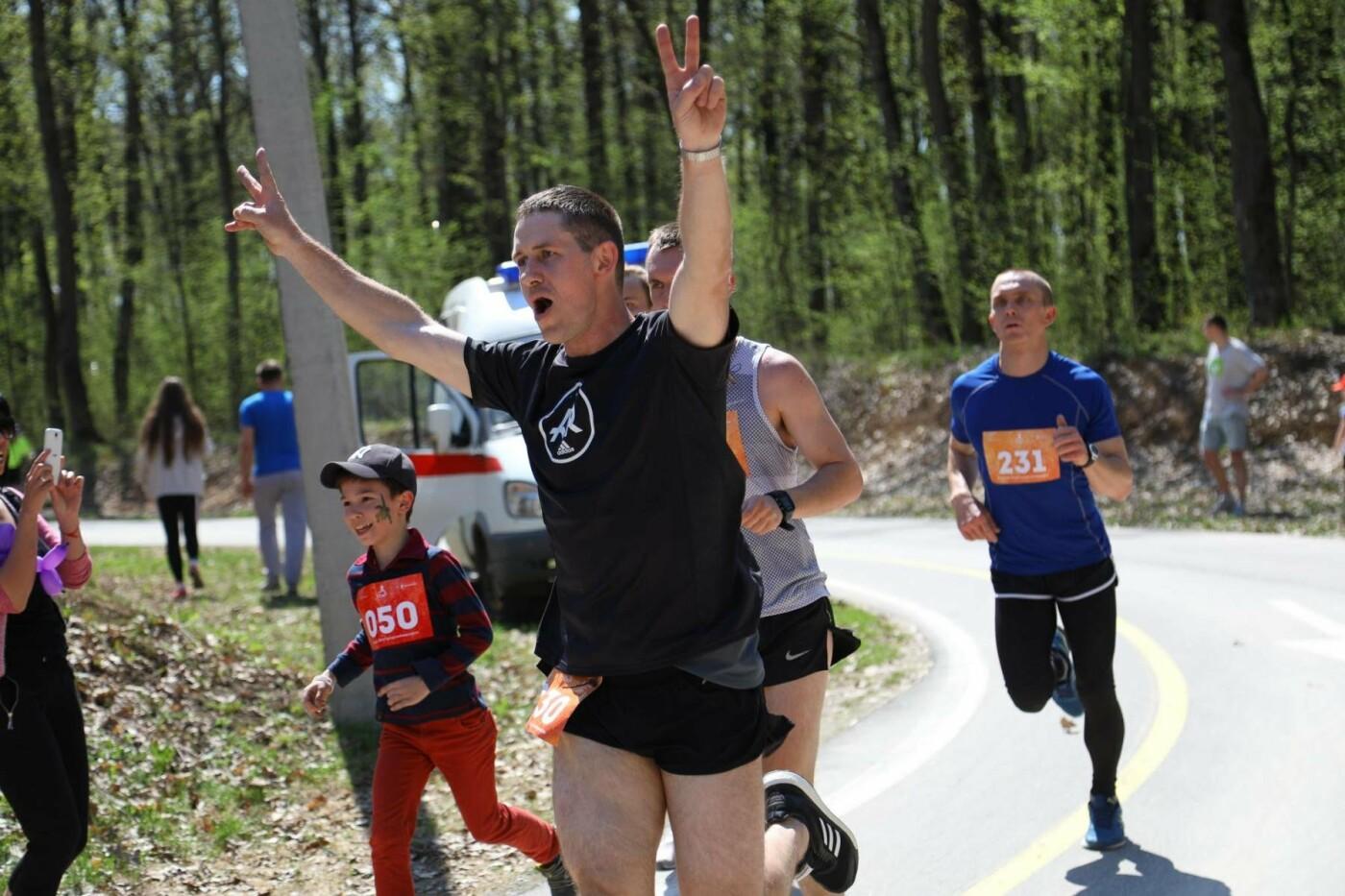 170 белгородцев участвовали в благотворительном марафоне ко Дню Победы, фото-4