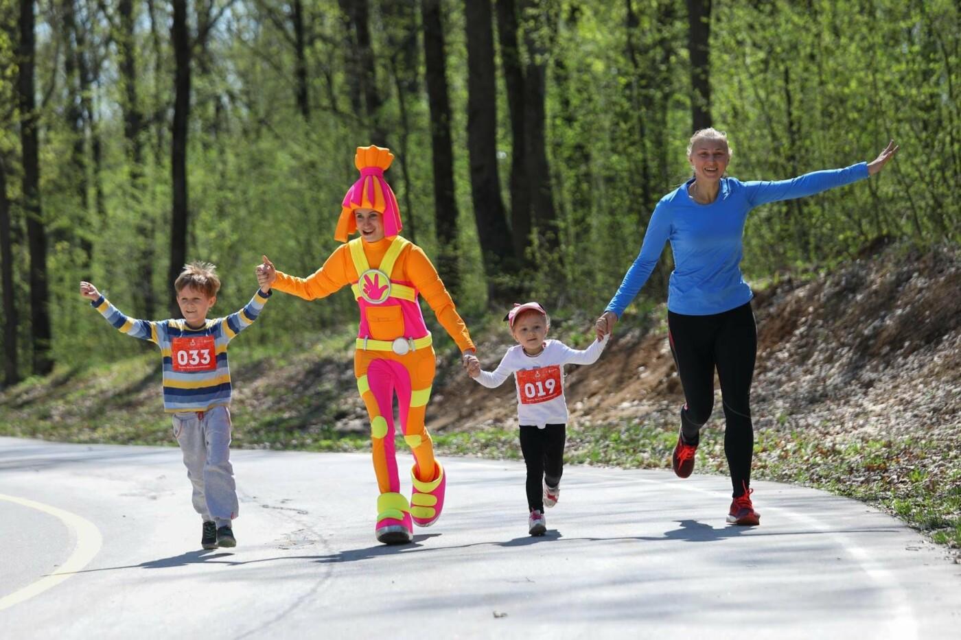 170 белгородцев участвовали в благотворительном марафоне ко Дню Победы, фото-11