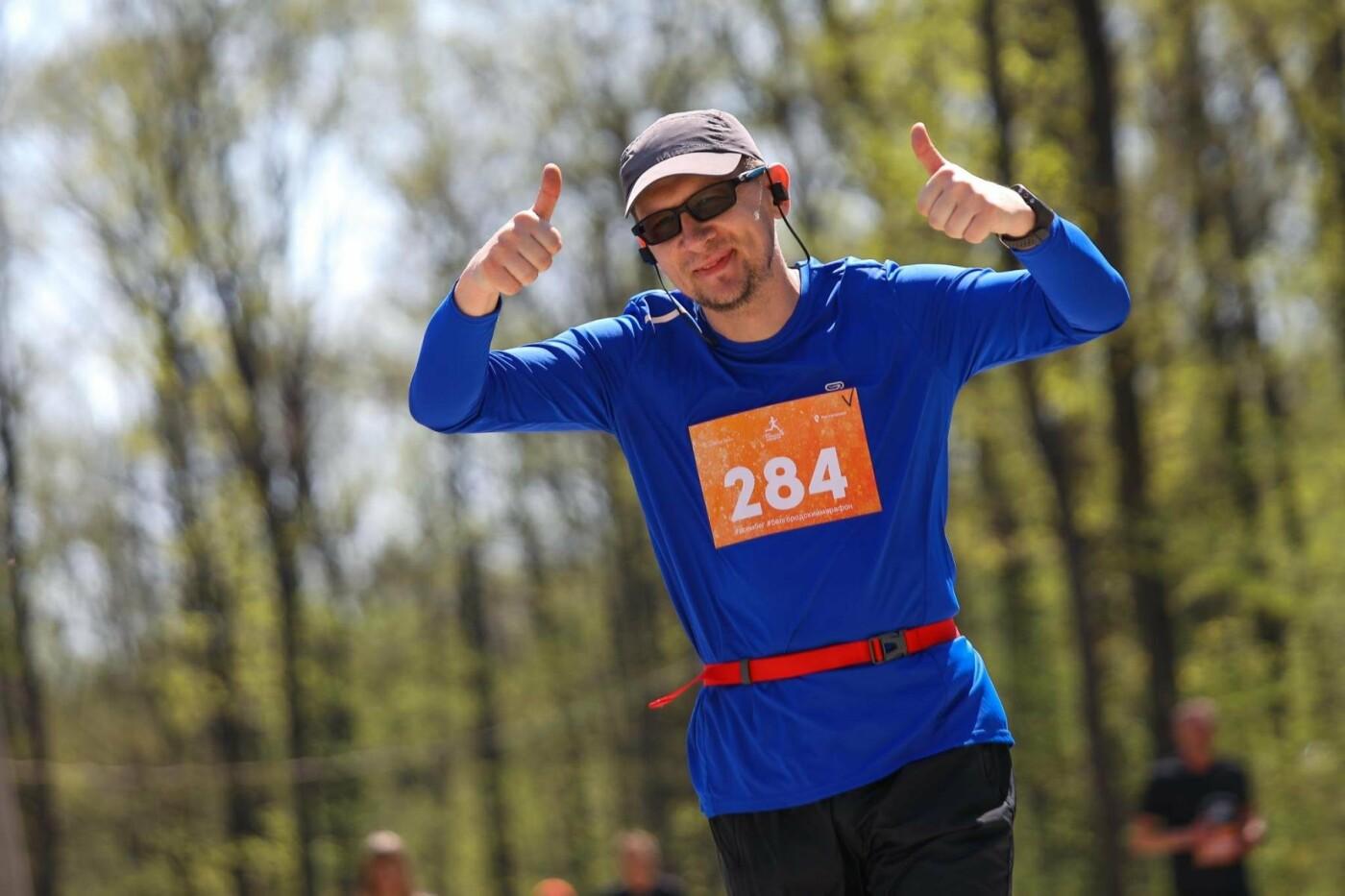 170 белгородцев участвовали в благотворительном марафоне ко Дню Победы, фото-5