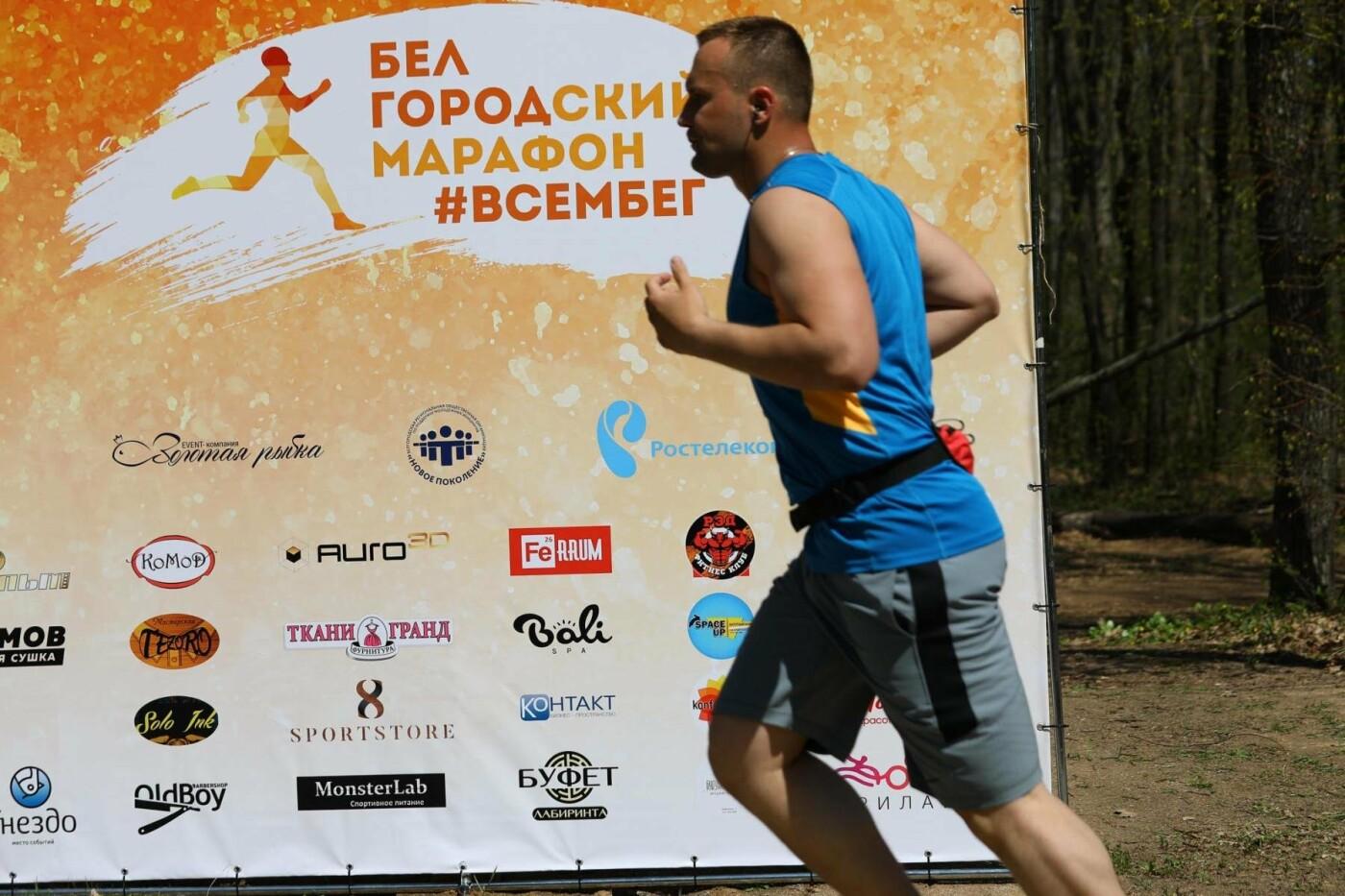 170 белгородцев участвовали в благотворительном марафоне ко Дню Победы, фото-12