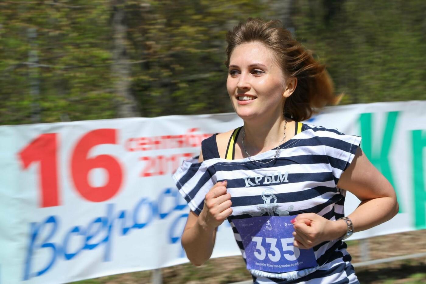 170 белгородцев участвовали в благотворительном марафоне ко Дню Победы, фото-7
