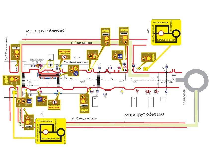 В Белгороде до 15 мая ограничат движение машин на Железнякова , фото-1