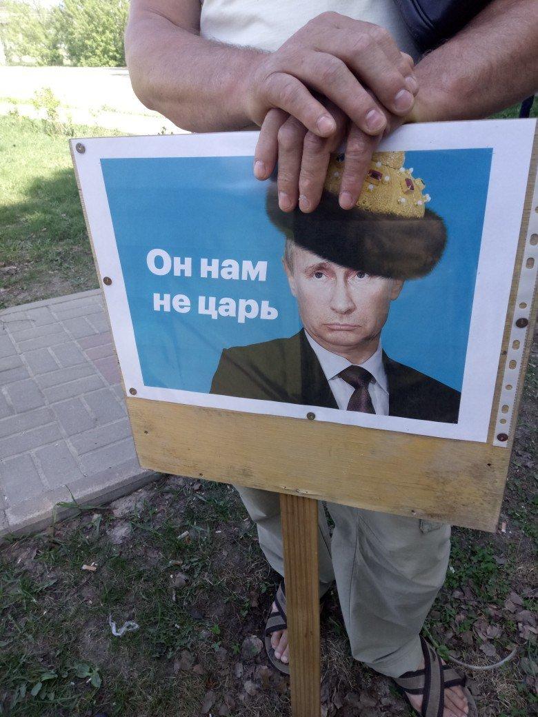 В Белгороде во время протестной акции задержали и отпустили координатора «Открытой России» , фото-5