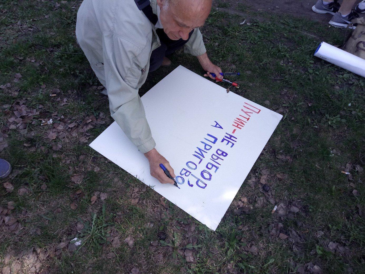 В Белгороде во время протестной акции задержали и отпустили координатора «Открытой России» , фото-6