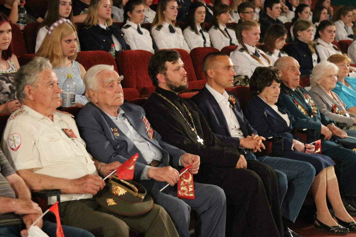 Профсоюз «Правда» в канун Дня Победы организовал для белгородцев показ фильма «Танки», фото-8