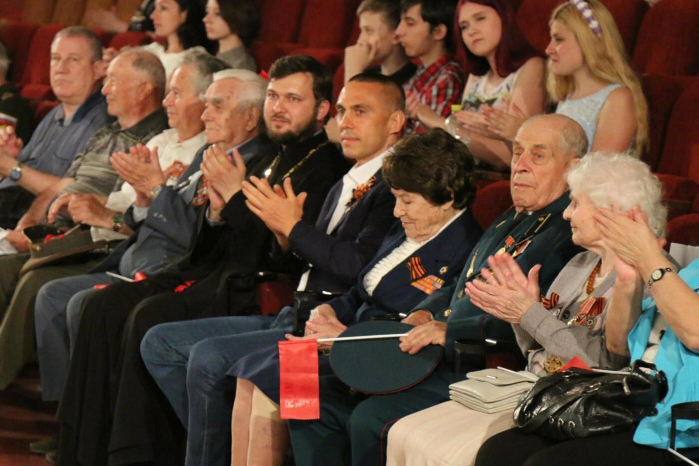 Профсоюз «Правда» в канун Дня Победы организовал для белгородцев показ фильма «Танки», фото-9