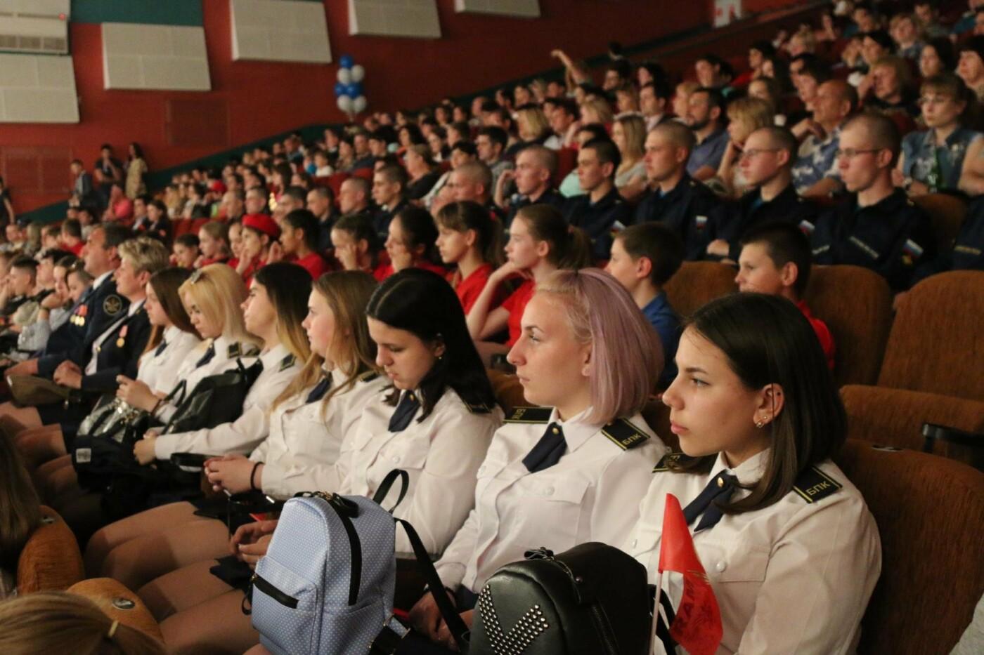 Профсоюз «Правда» в канун Дня Победы организовал для белгородцев показ фильма «Танки», фото-7