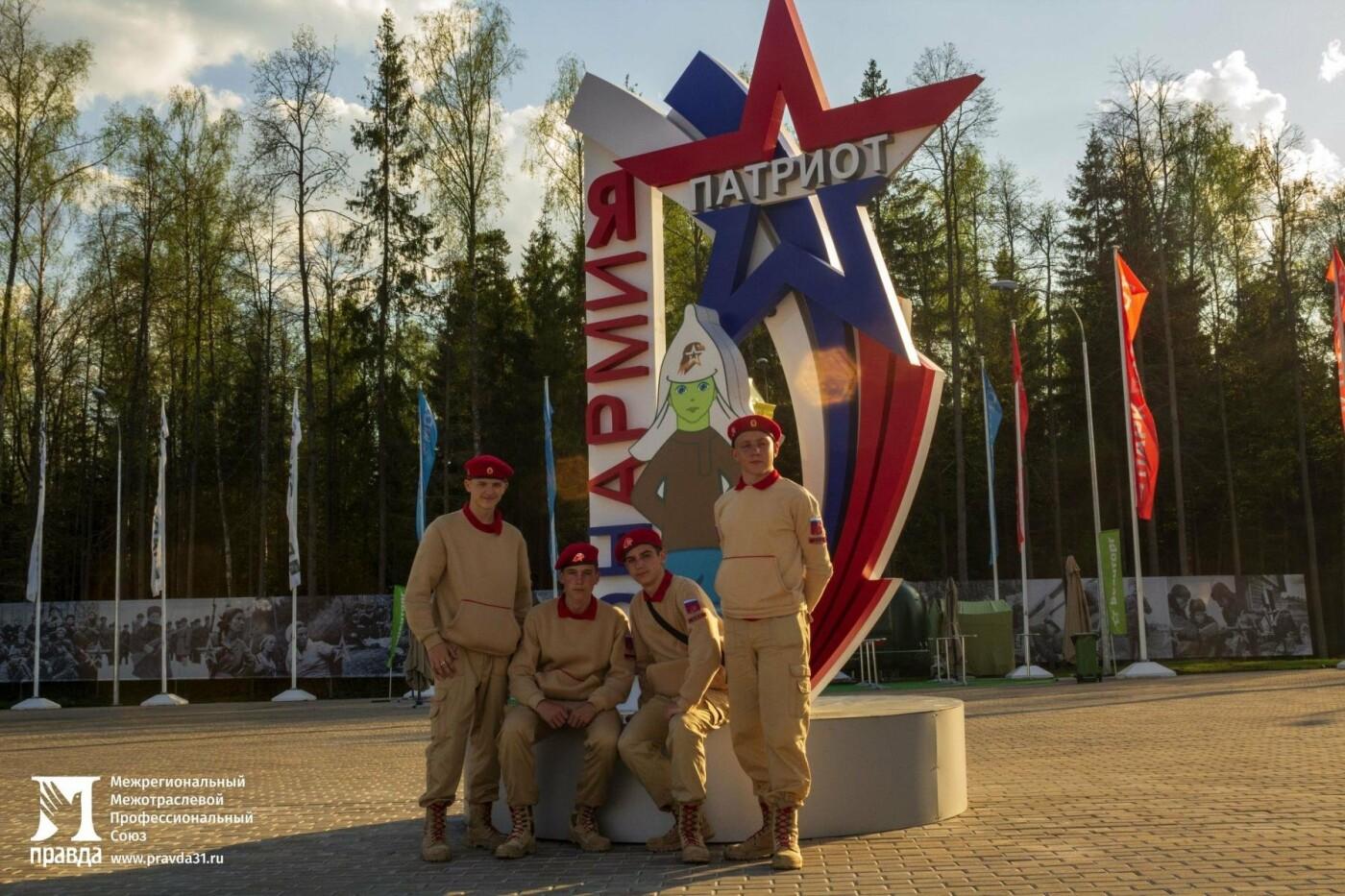 Белгородцы посетили Голицынский пограничный институт ФСБ России и стали третьими в военно-спортивной эстафете, фото-7