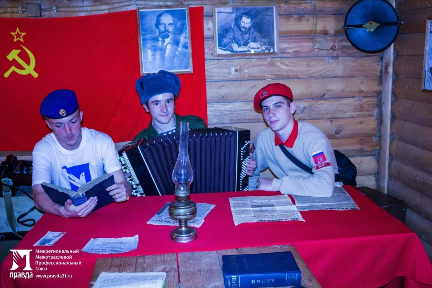 Белгородцы посетили Голицынский пограничный институт ФСБ России и стали третьими в военно-спортивной эстафете, фото-4