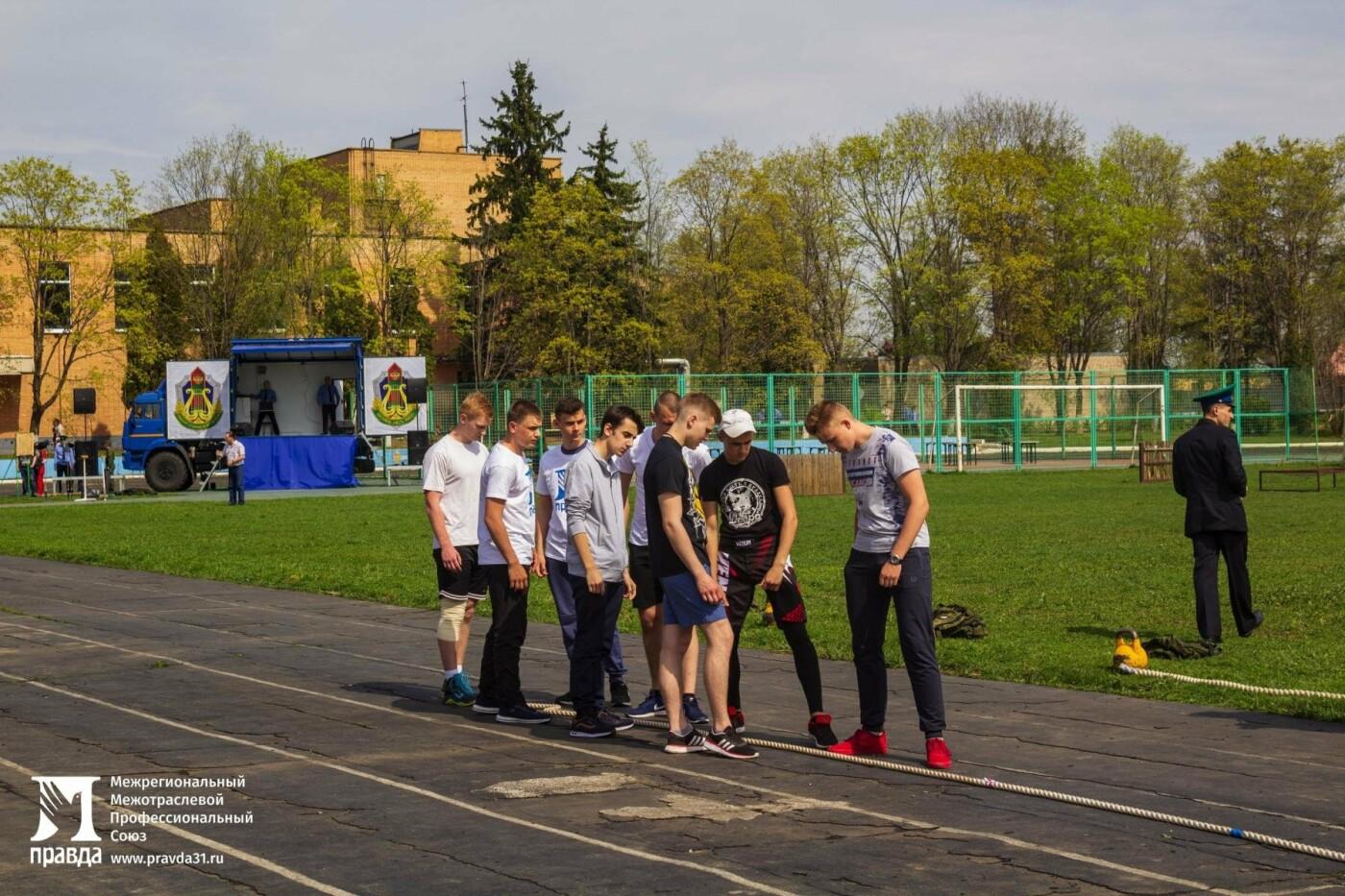 Белгородцы посетили Голицынский пограничный институт ФСБ России и стали третьими в военно-спортивной эстафете, фото-10