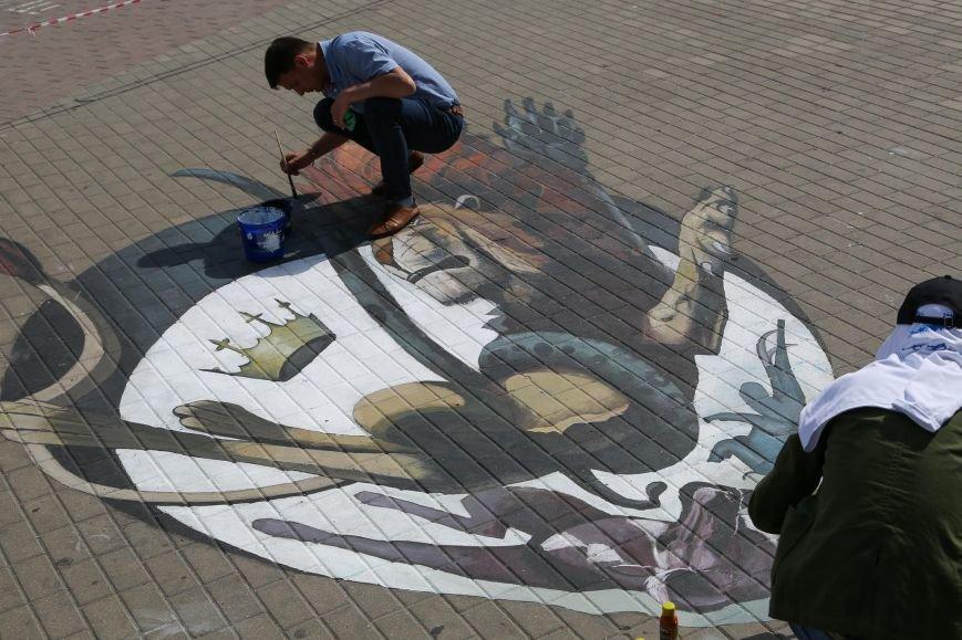 В конце мая в Белгороде пройдёт фестиваль мела, фото-6