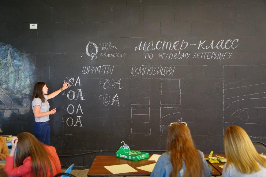 В конце мая в Белгороде пройдёт фестиваль мела, фото-8