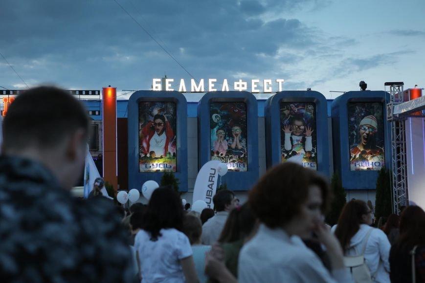В конце мая в Белгороде пройдёт фестиваль мела, фото-2