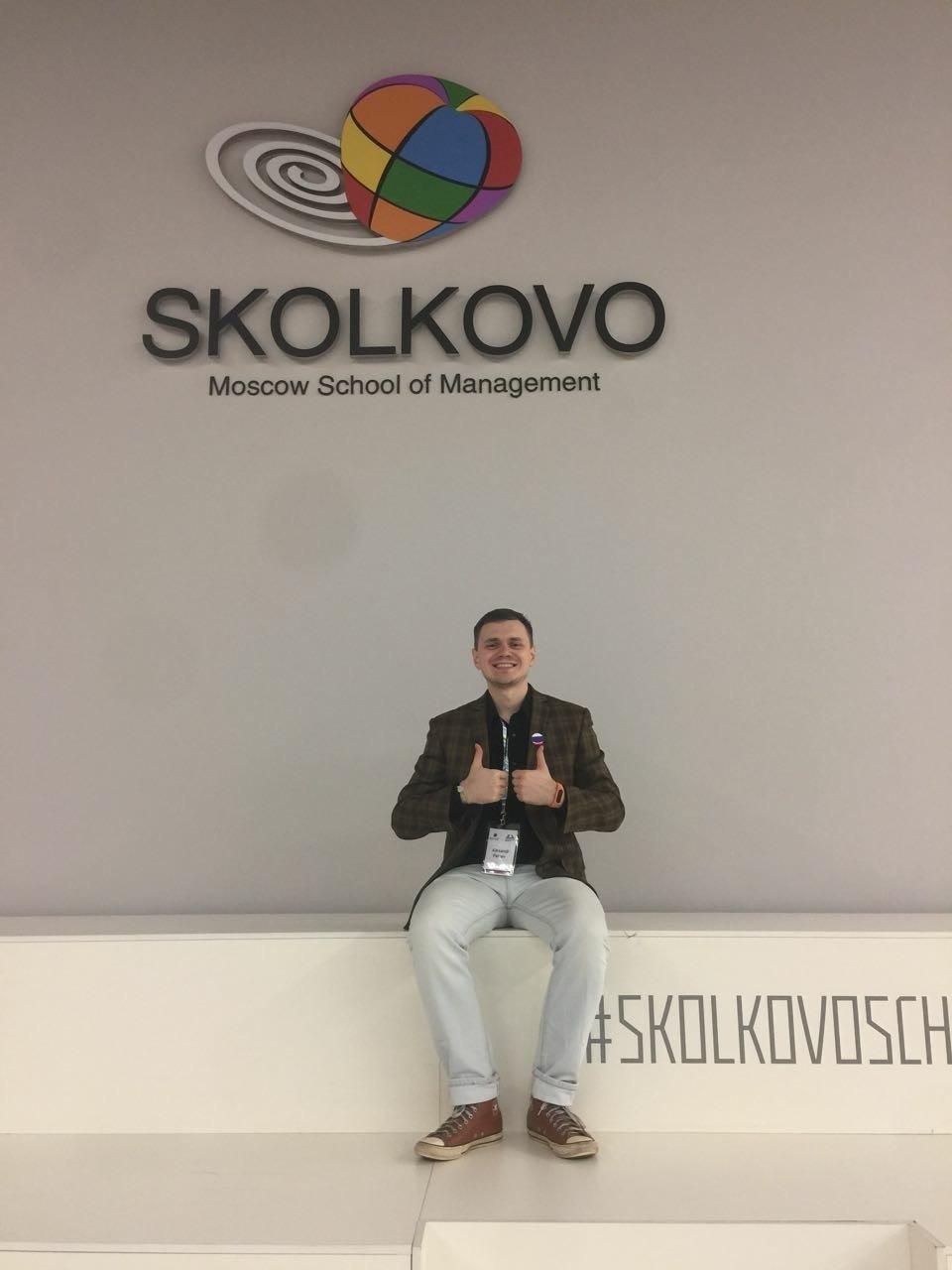 Энергетик из Белгорода участвует в международном молодёжном форуме , фото-1