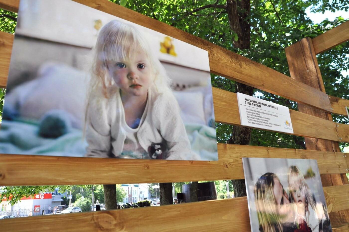 Увидеть мамиными глазами. В Центральном парке открылась выставка снимков «солнечных» детей, фото-3