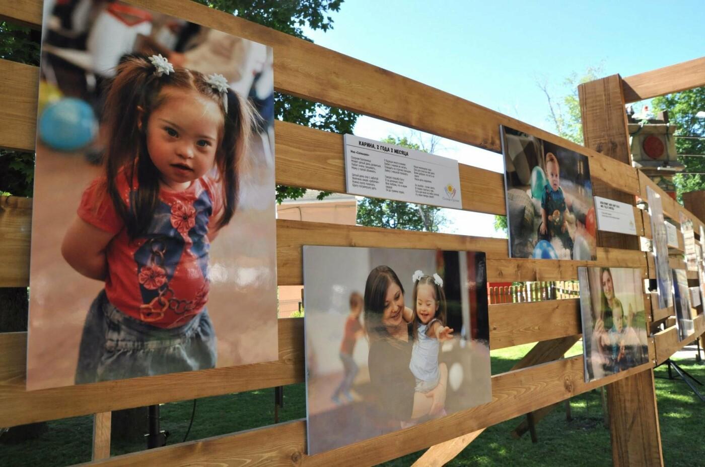Увидеть мамиными глазами. В Центральном парке открылась выставка снимков «солнечных» детей, фото-2