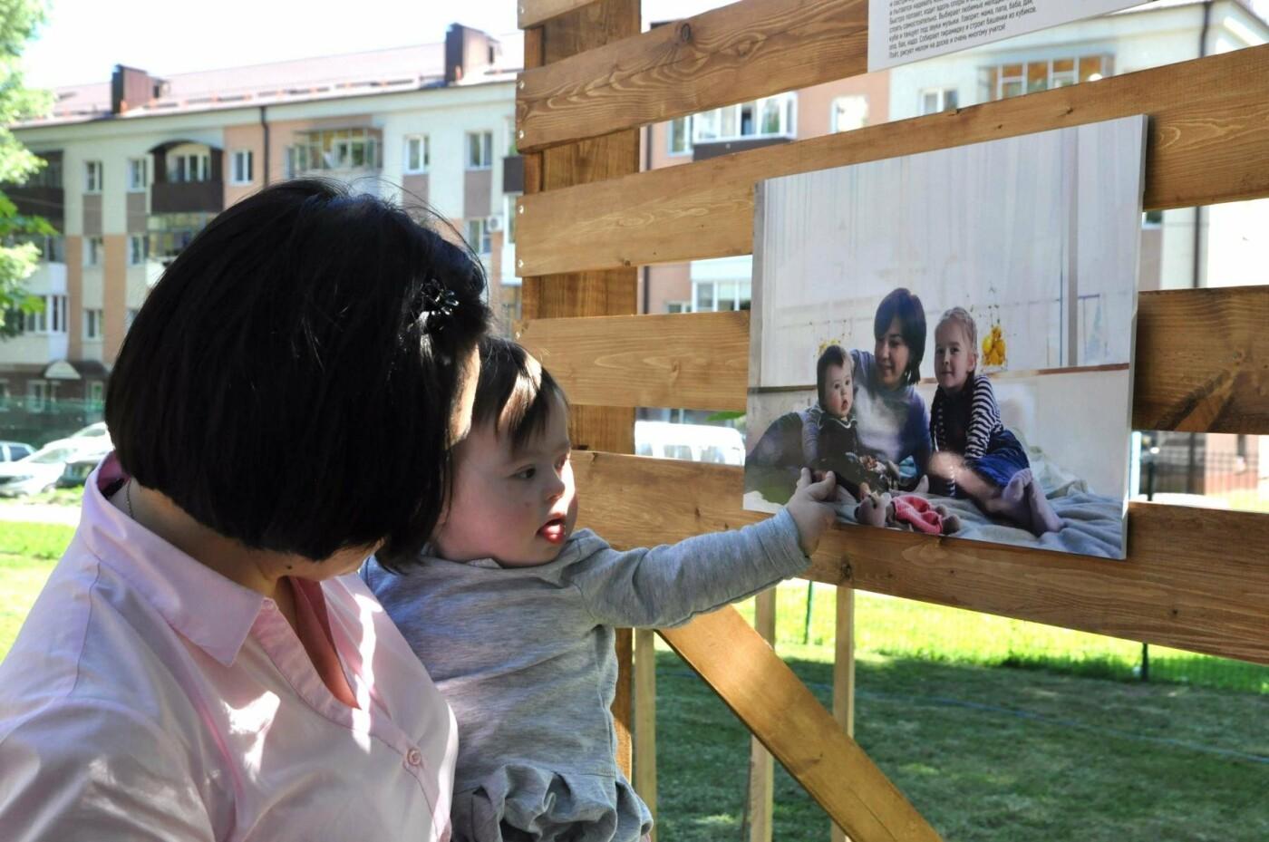 Увидеть мамиными глазами. В Центральном парке открылась выставка снимков «солнечных» детей, фото-7