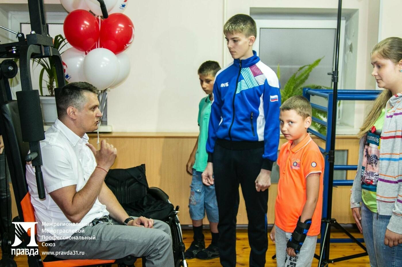 Профсоюз «Правда» вместе с белгородцами подарил тренажёры для реабилитации детей с особенностями здоровья, фото-6