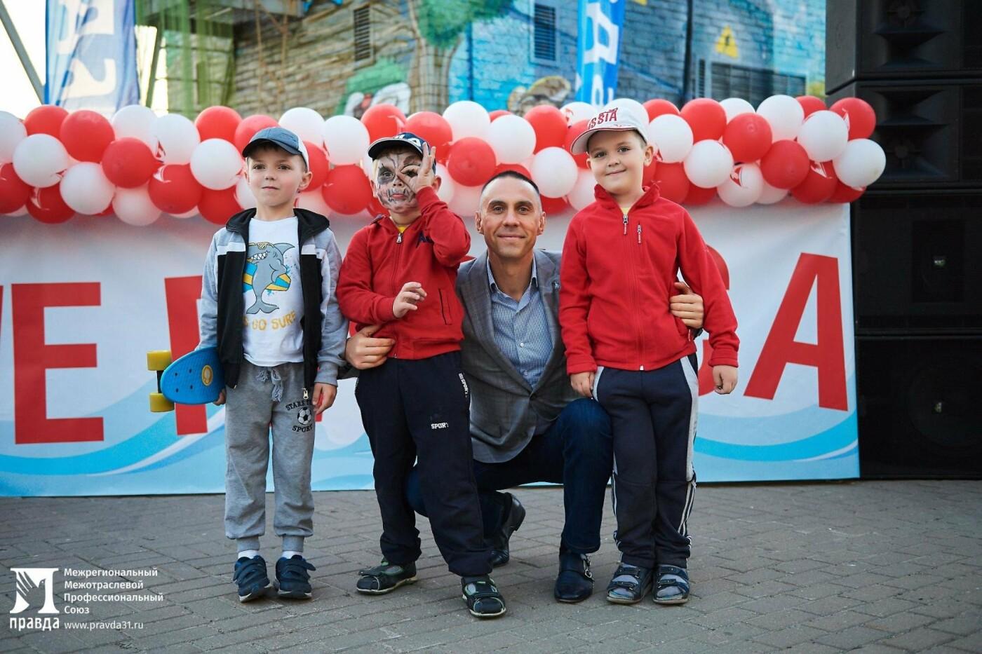 Профсоюз «Правда» вместе с белгородцами подарил тренажёры для реабилитации детей с особенностями здоровья, фото-12