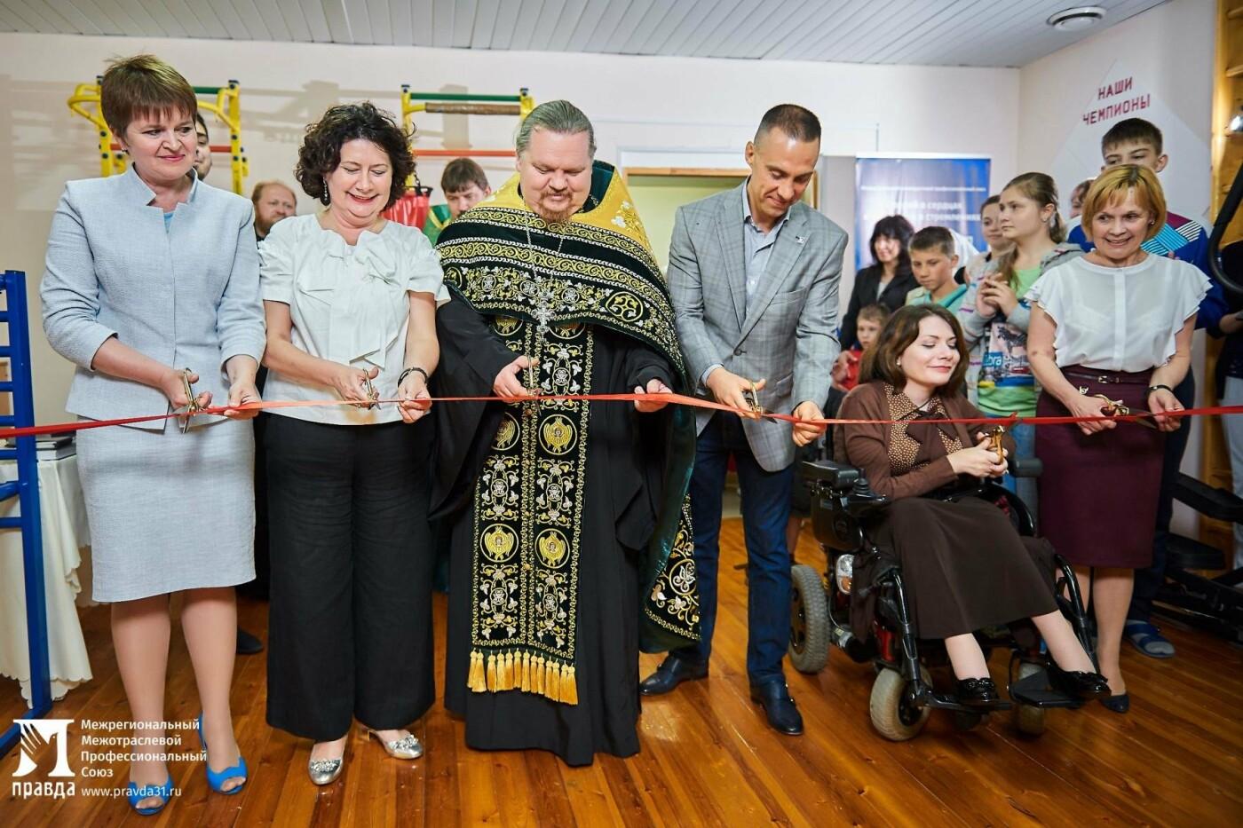 Профсоюз «Правда» вместе с белгородцами подарил тренажёры для реабилитации детей с особенностями здоровья, фото-3