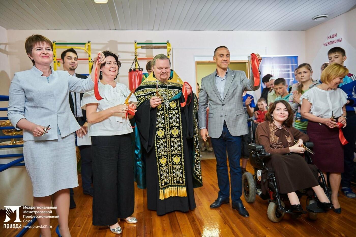 Профсоюз «Правда» вместе с белгородцами подарил тренажёры для реабилитации детей с особенностями здоровья, фото-2
