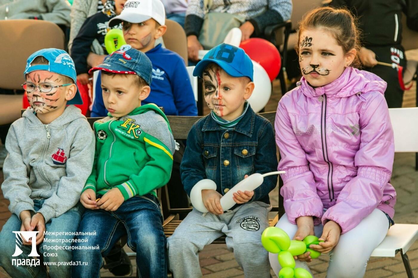 Профсоюз «Правда» вместе с белгородцами подарил тренажёры для реабилитации детей с особенностями здоровья, фото-17