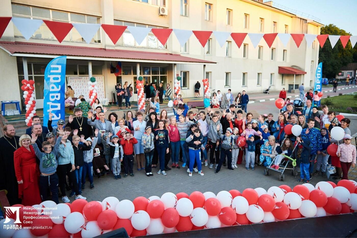 Профсоюз «Правда» вместе с белгородцами подарил тренажёры для реабилитации детей с особенностями здоровья, фото-14