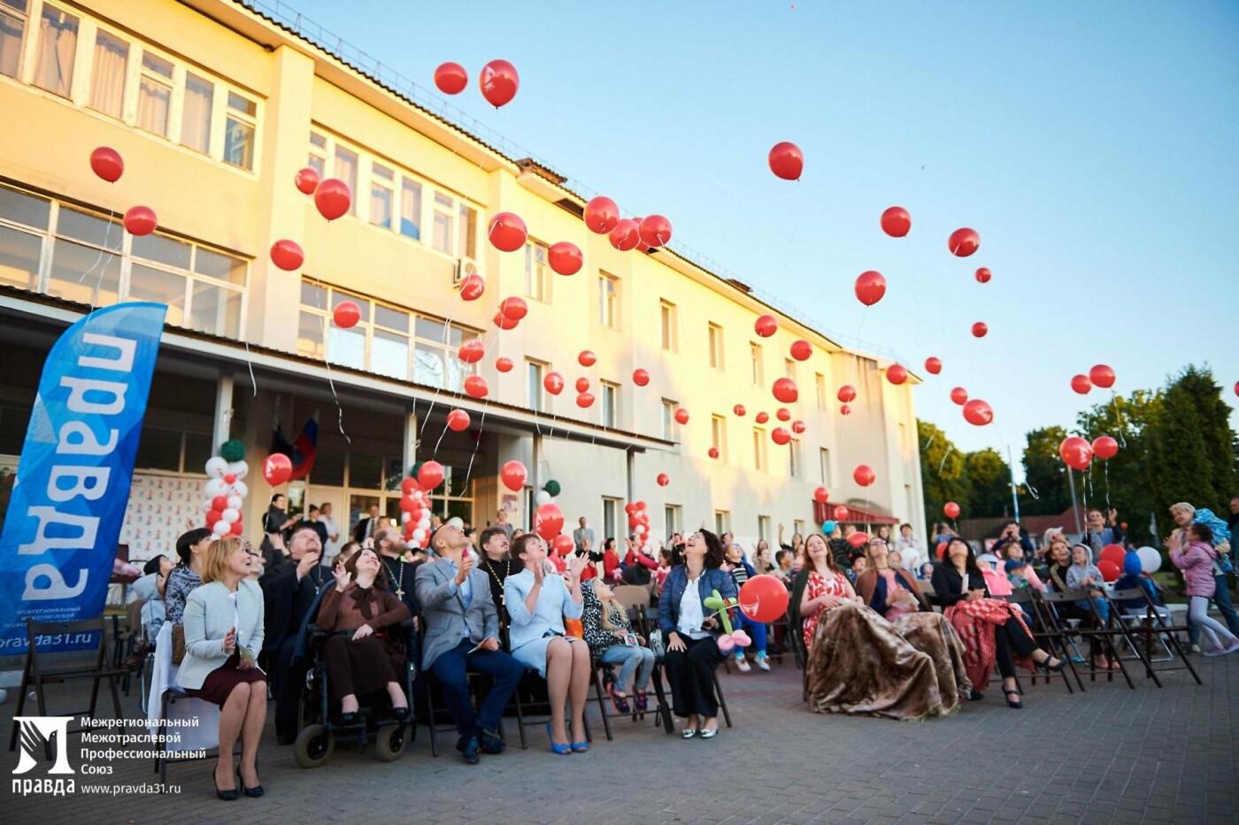 Профсоюз «Правда» вместе с белгородцами подарил тренажёры для реабилитации детей с особенностями здоровья, фото-9
