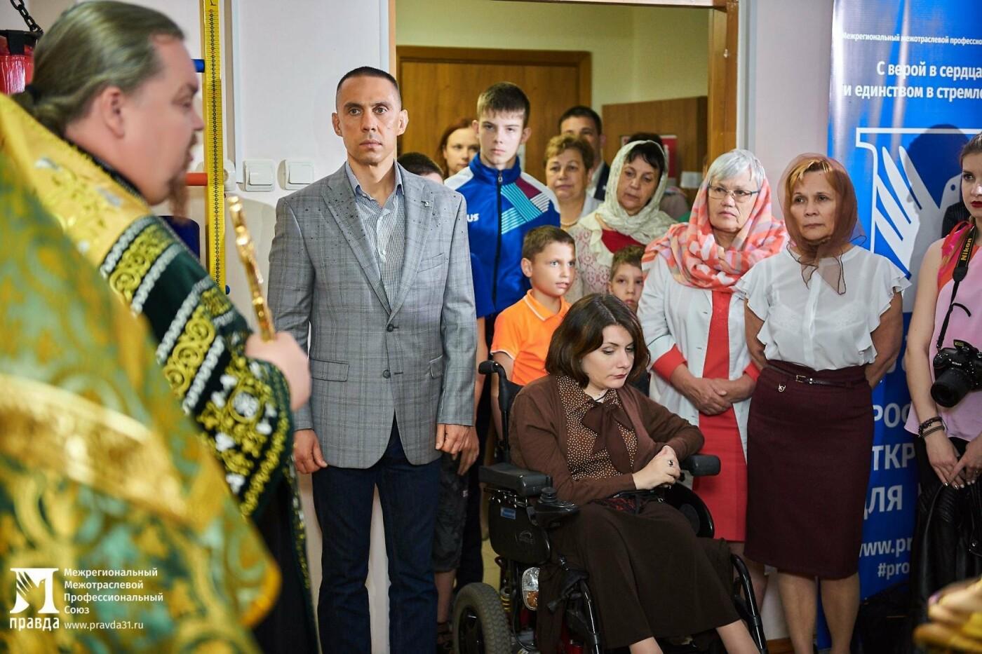 Профсоюз «Правда» вместе с белгородцами подарил тренажёры для реабилитации детей с особенностями здоровья, фото-1