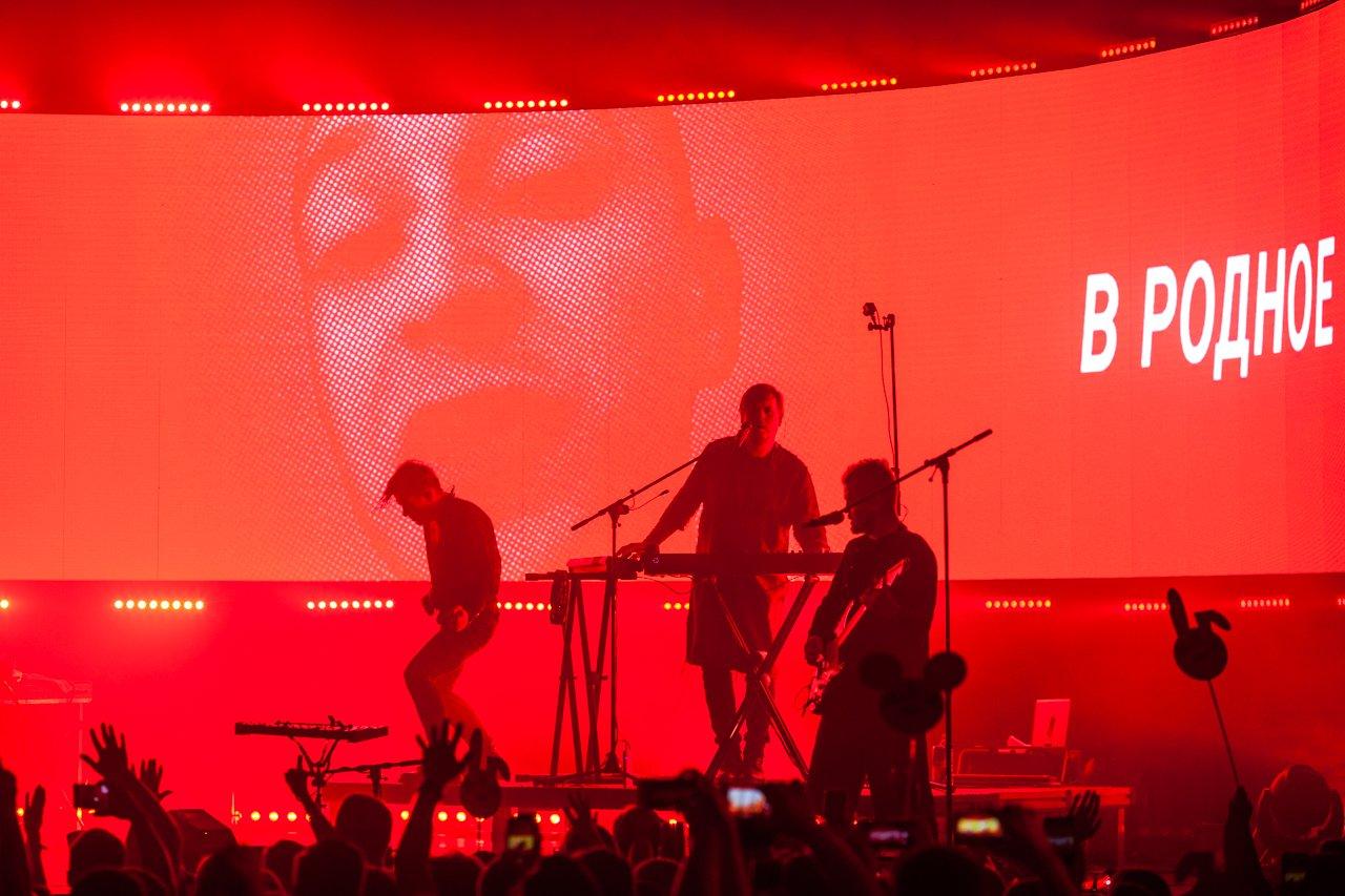 В Белгороде «Би-2» представили «Горизонт событий», фото-18