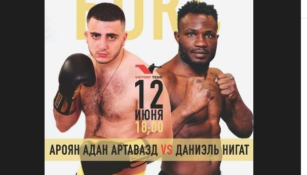 «Хрущёвка» приглашает на профессиональный боксёрский поединок, фото-1
