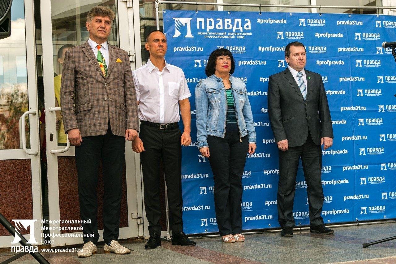 Детский шахматный турнир провели в Белгороде при поддержке профсоюза «Правда», фото-2