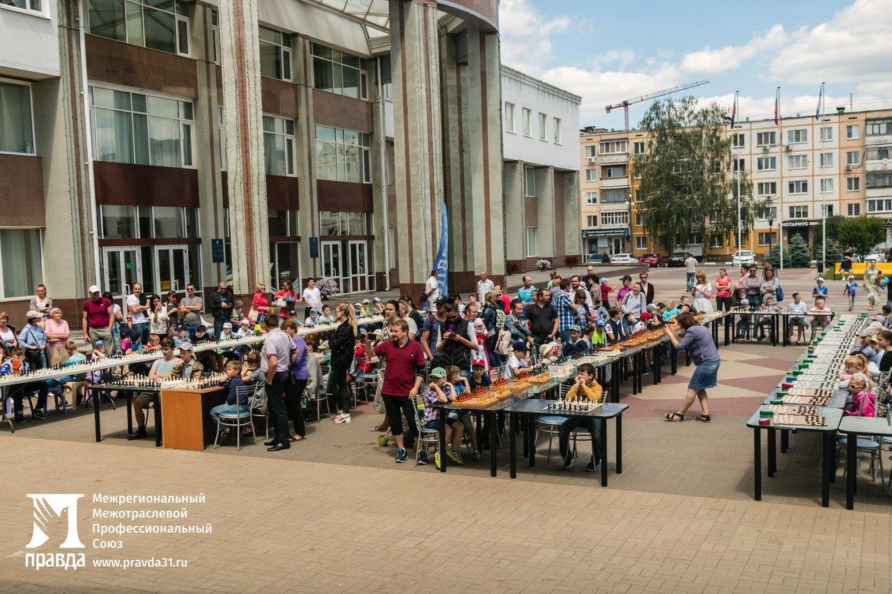 Детский шахматный турнир провели в Белгороде при поддержке профсоюза «Правда», фото-1