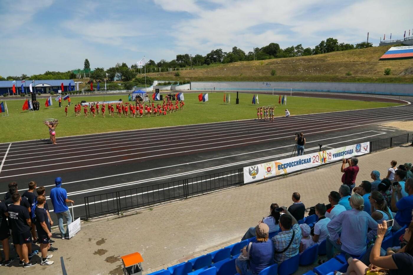 Летняя универсиада в Белгороде собрала 1500 спортсменов, фото-15