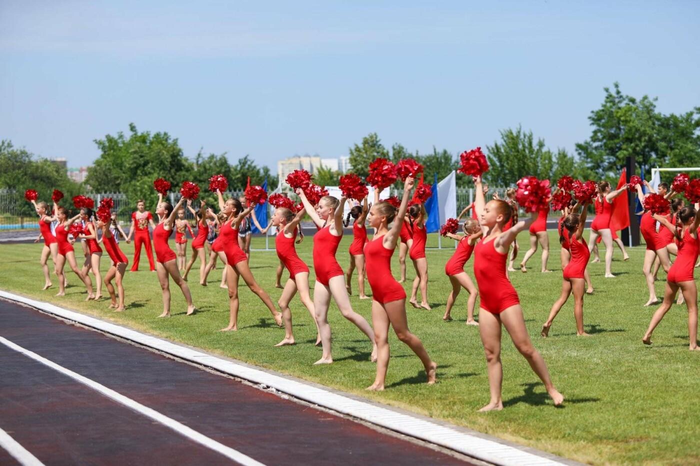 Летняя универсиада в Белгороде собрала 1500 спортсменов, фото-12