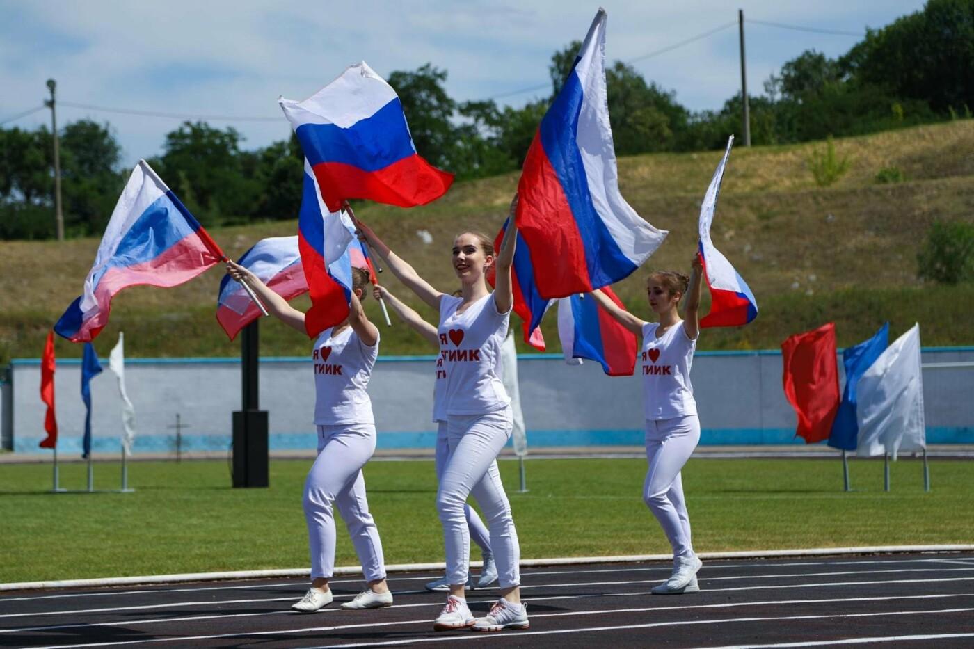Летняя универсиада в Белгороде собрала 1500 спортсменов, фото-5