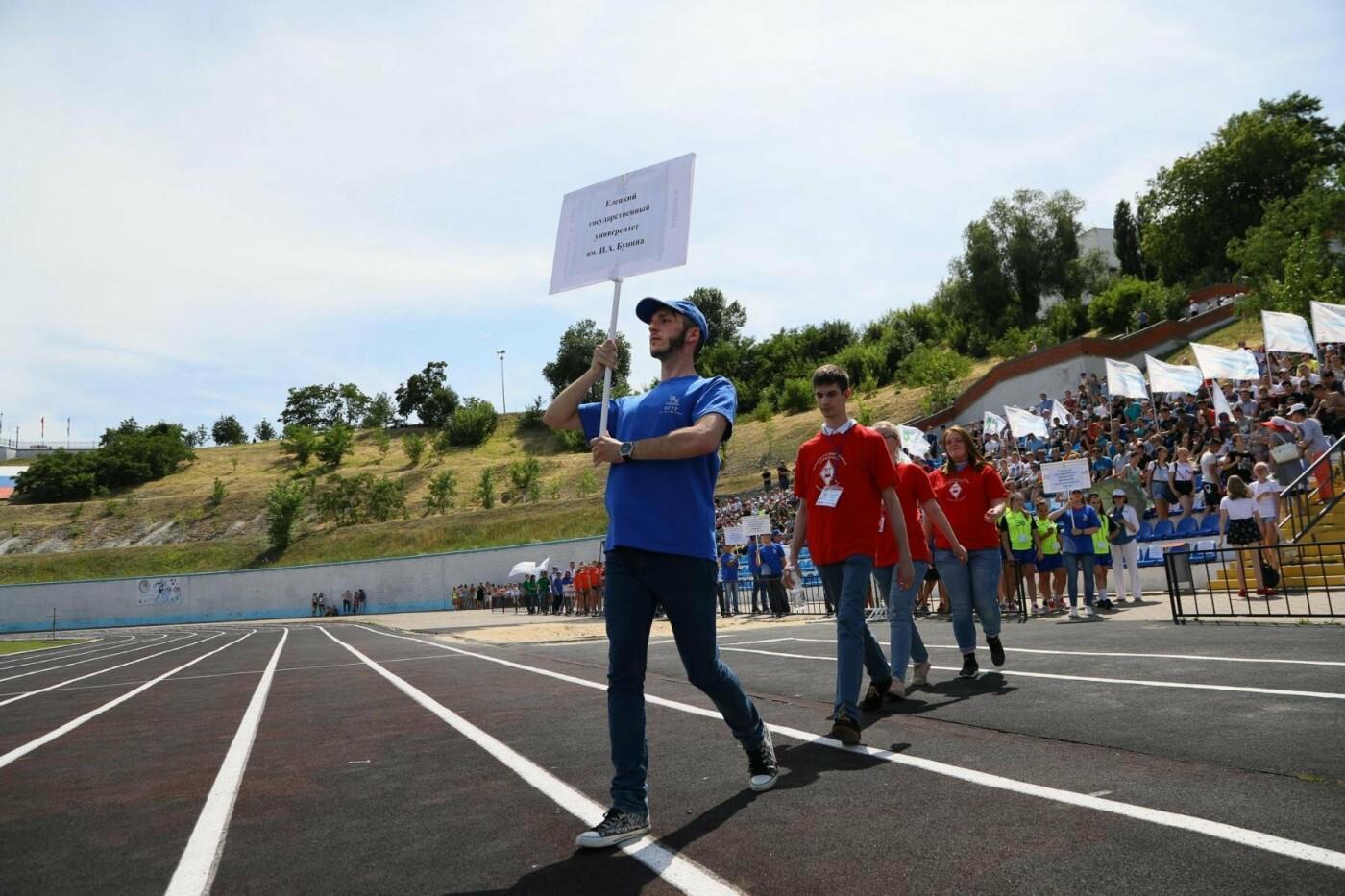 Летняя универсиада в Белгороде собрала 1500 спортсменов, фото-13