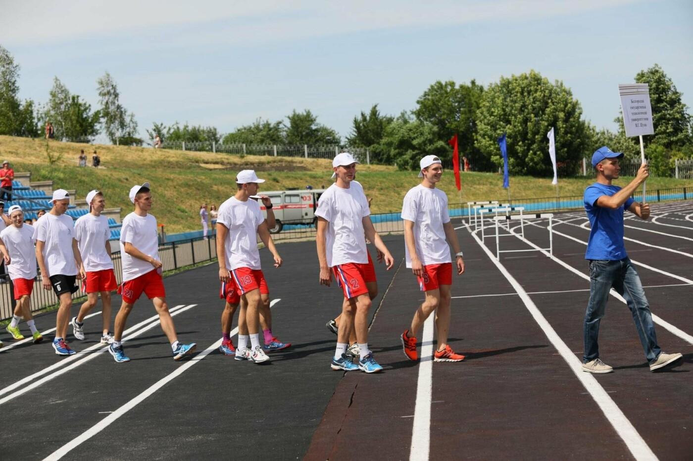 Летняя универсиада в Белгороде собрала 1500 спортсменов, фото-11