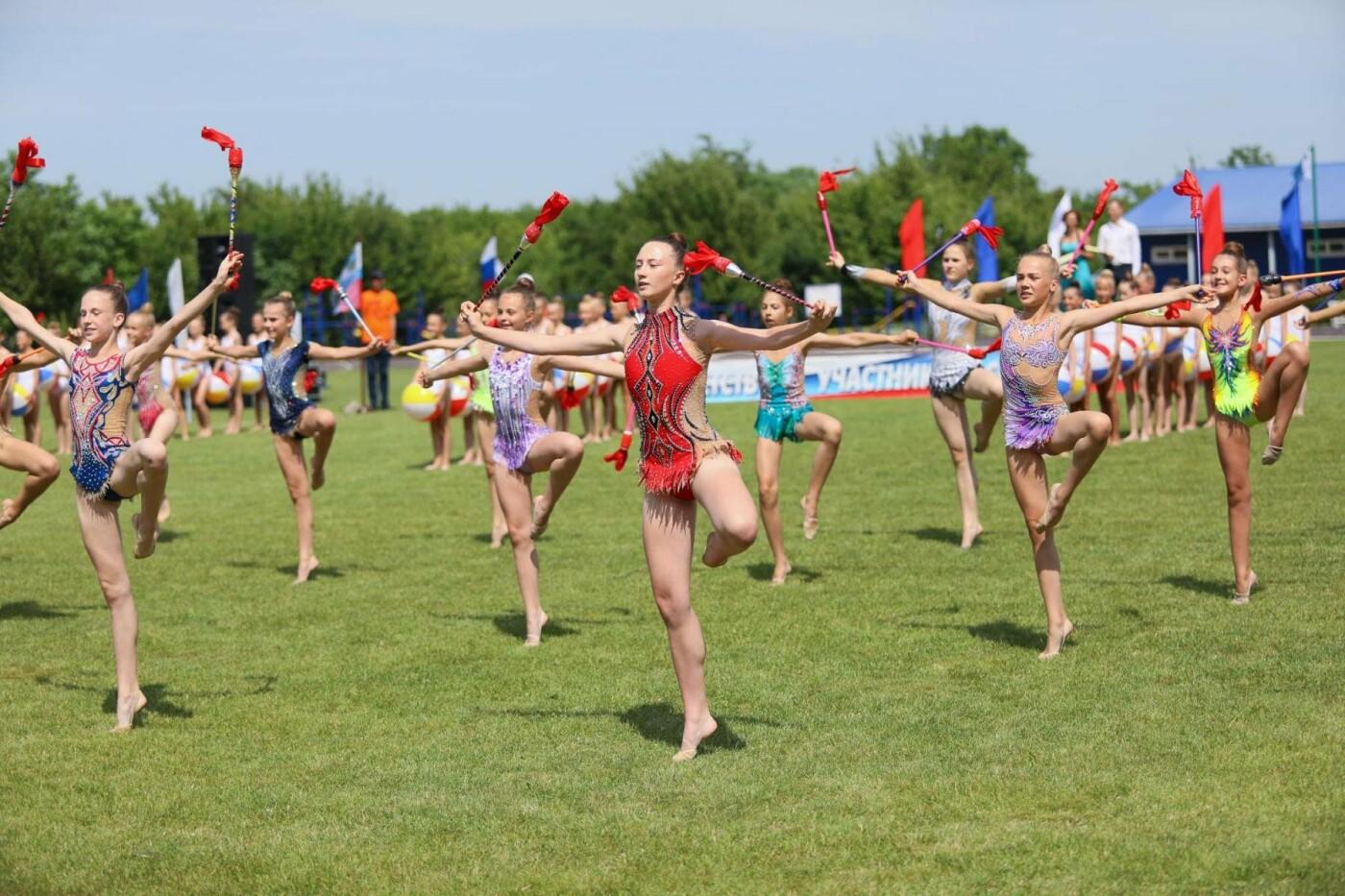 Летняя универсиада в Белгороде собрала 1500 спортсменов, фото-19