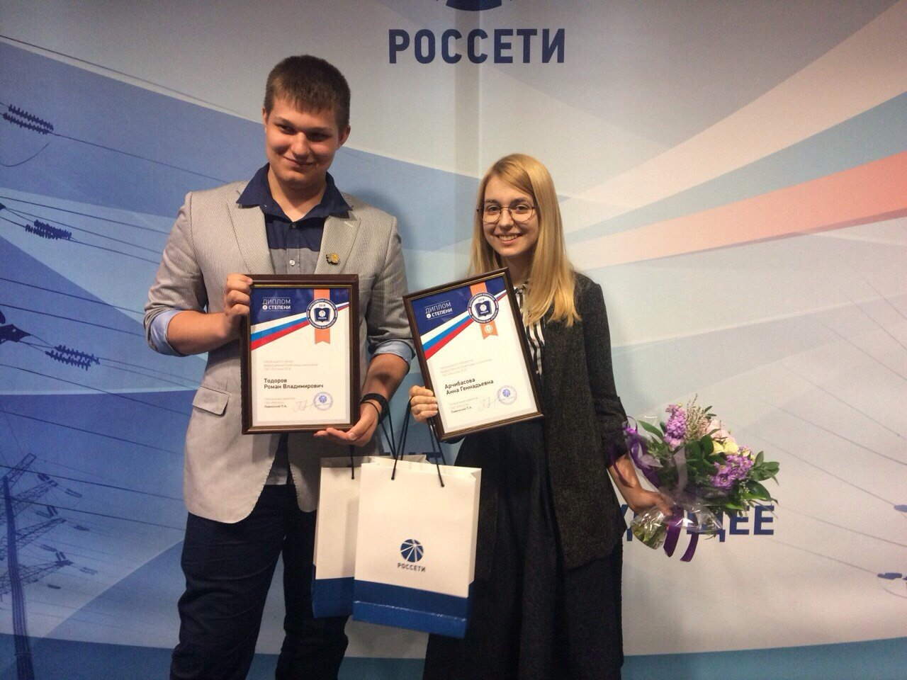 Белгородские старшеклассники вошли в число победителей Всероссийской олимпиады школьников «Россети», фото-1