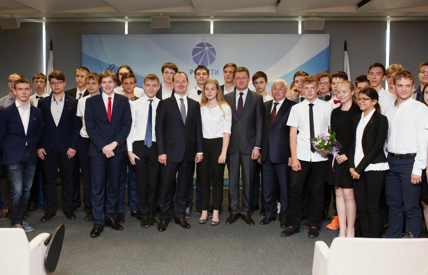Белгородские старшеклассники вошли в число победителей Всероссийской олимпиады школьников «Россети», фото-3