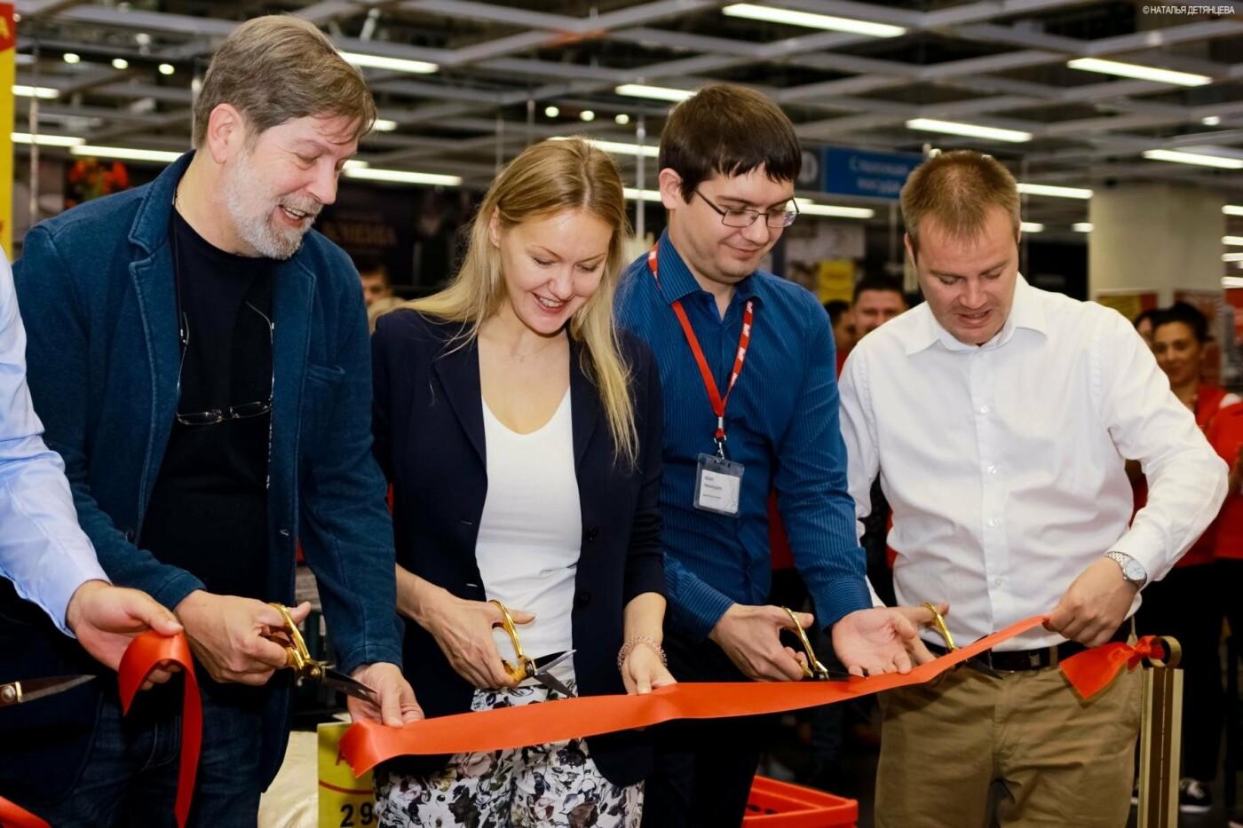 В Белгороде открылся гипермаркет Hoff. Что в нём особенного?, фото-1