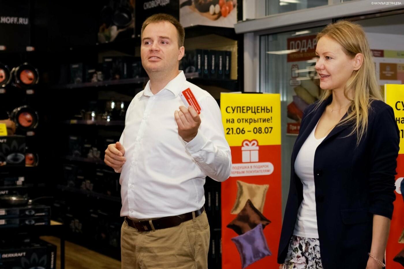 В Белгороде открылся гипермаркет Hoff. Что в нём особенного?, фото-5