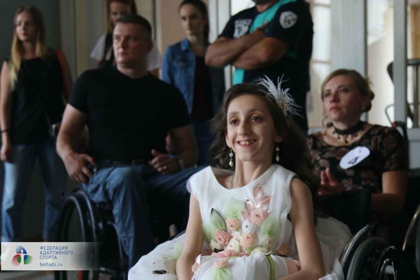 «Интереснее всего было учиться». В Белгороде состоялся второй инклюзивный бал, фото-1