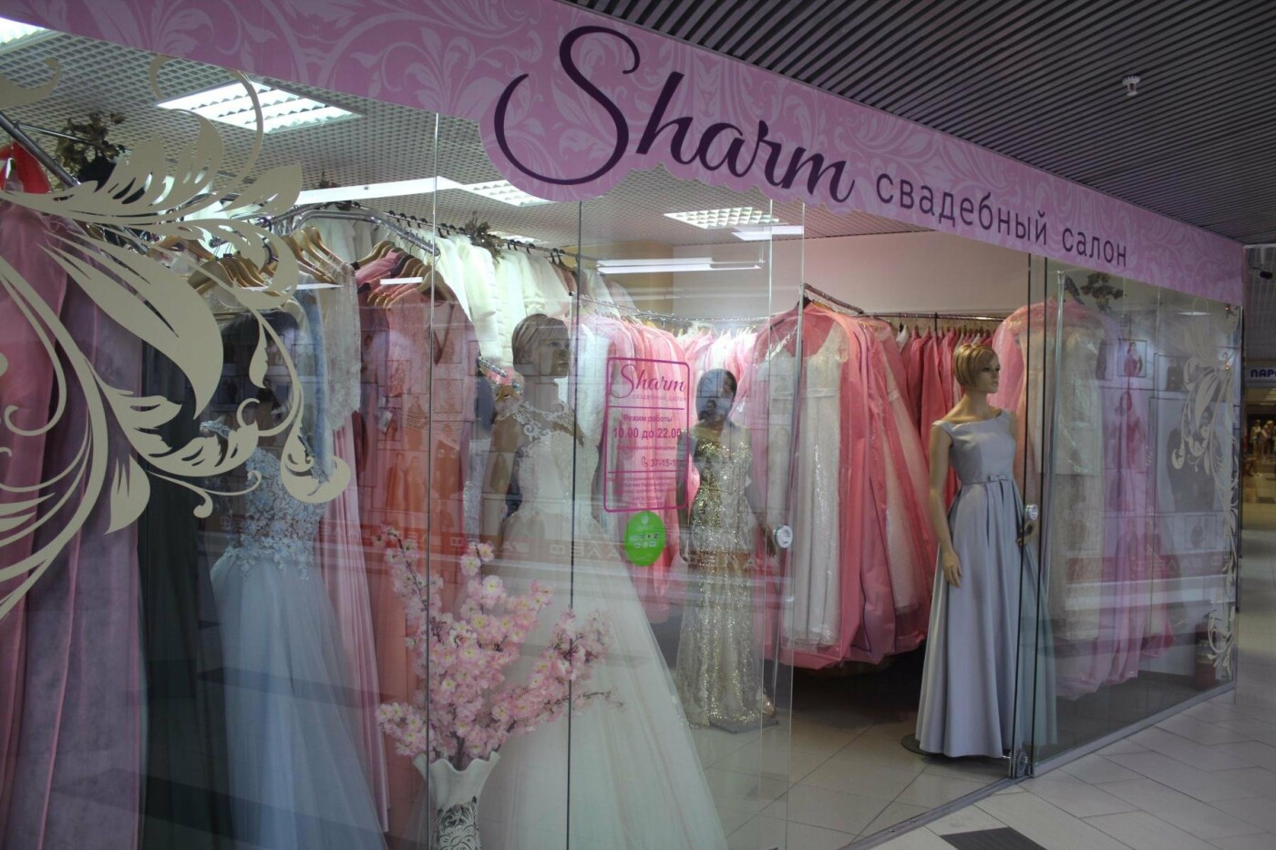 Выбираем платье мечты. Семь важных советов для будущей невесты, фото-13