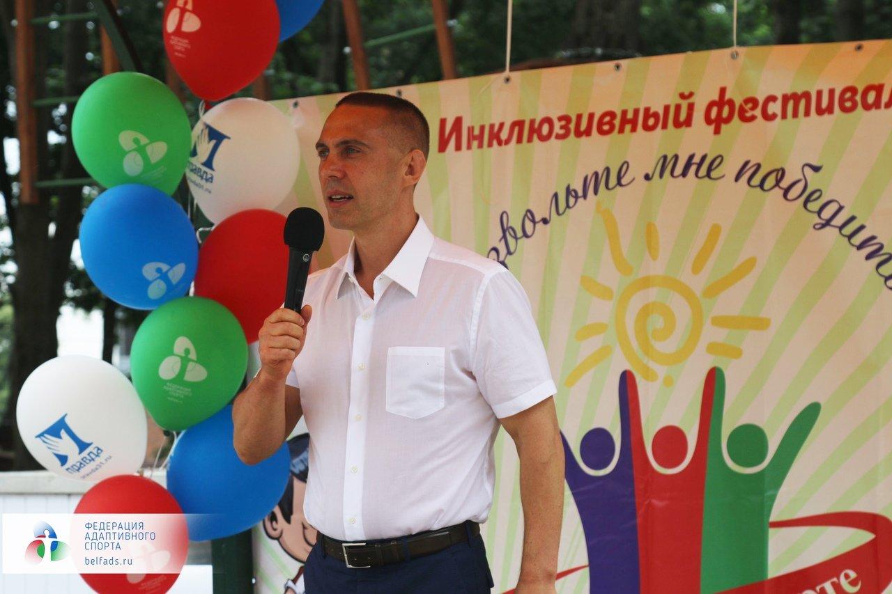 В Белгороде прошёл первый инклюзивный фестиваль «Позвольте мне победить» для детей и подростков с ментальными нарушениями, фото-1