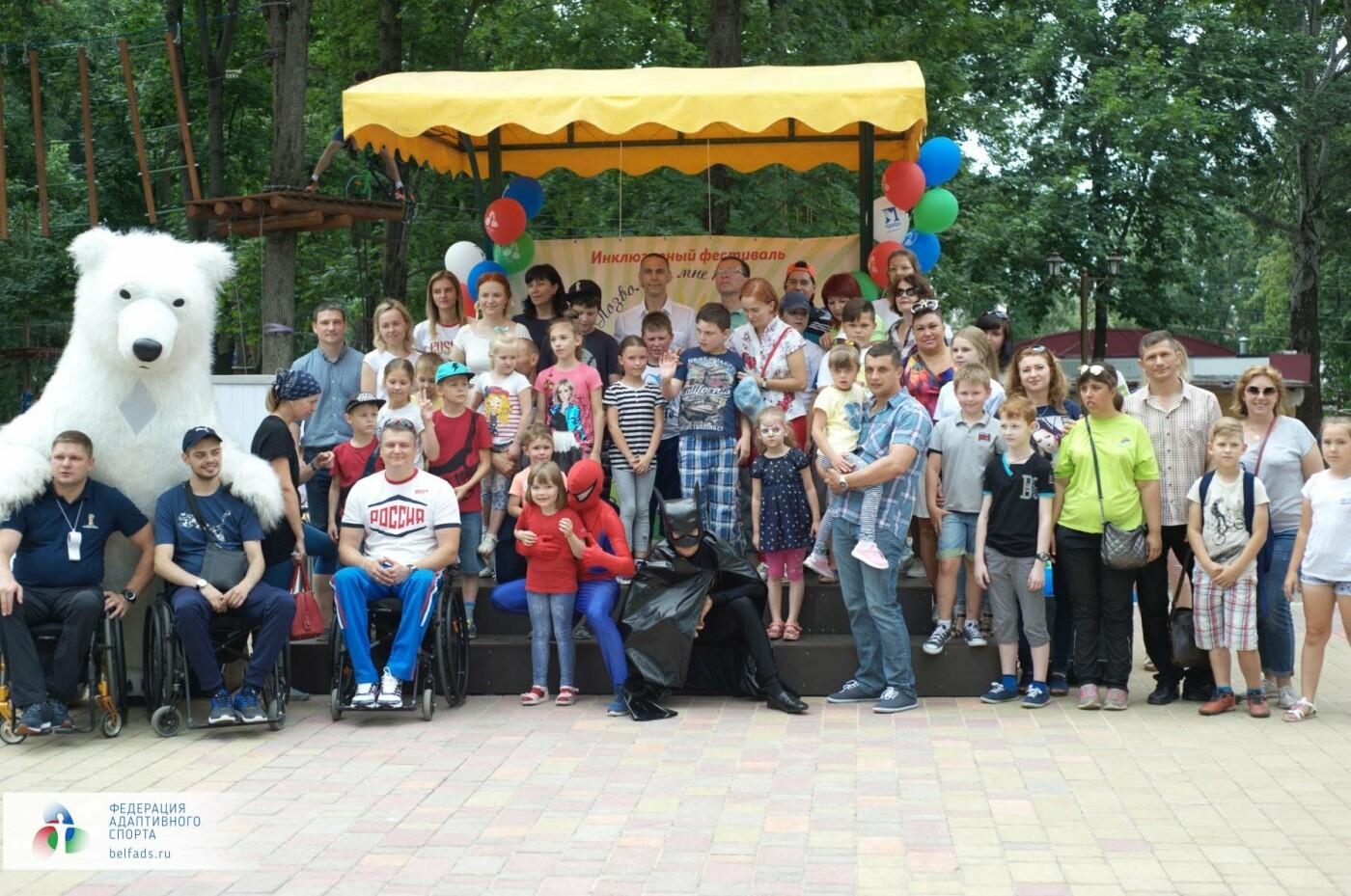 В Белгороде прошёл первый инклюзивный фестиваль «Позвольте мне победить» для детей и подростков с ментальными нарушениями, фото-21