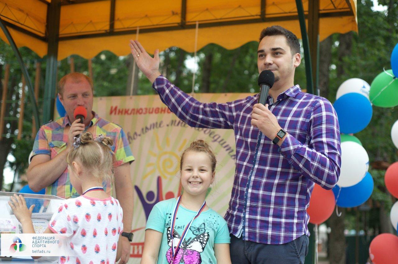 В Белгороде прошёл первый инклюзивный фестиваль «Позвольте мне победить» для детей и подростков с ментальными нарушениями, фото-12