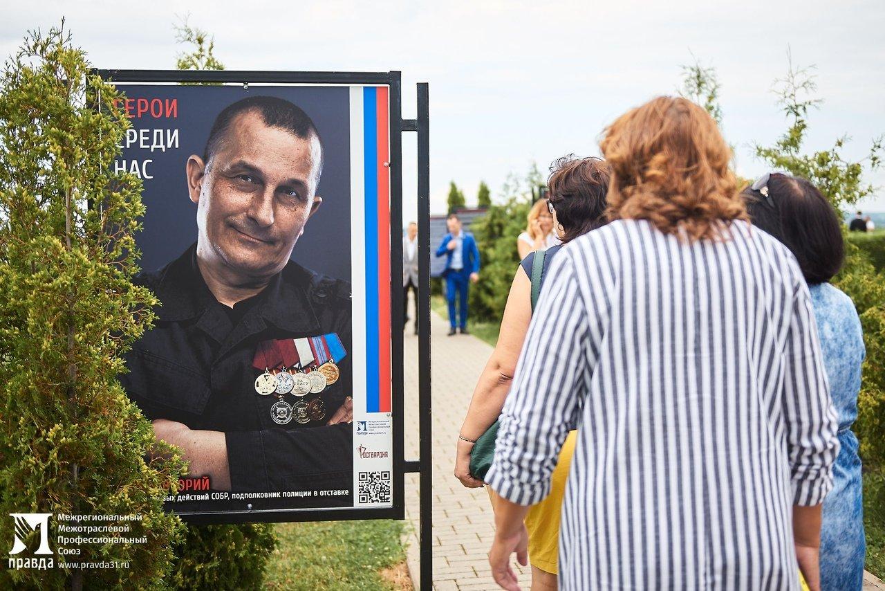 Фотовыставку «Герои среди нас» открыли на Третьем Ратном поле России, фото-4