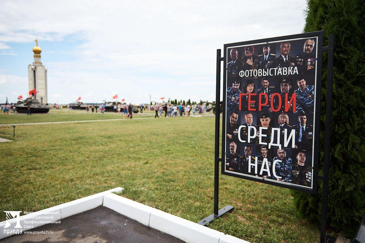 Фотовыставку «Герои среди нас» открыли на Третьем Ратном поле России, фото-3